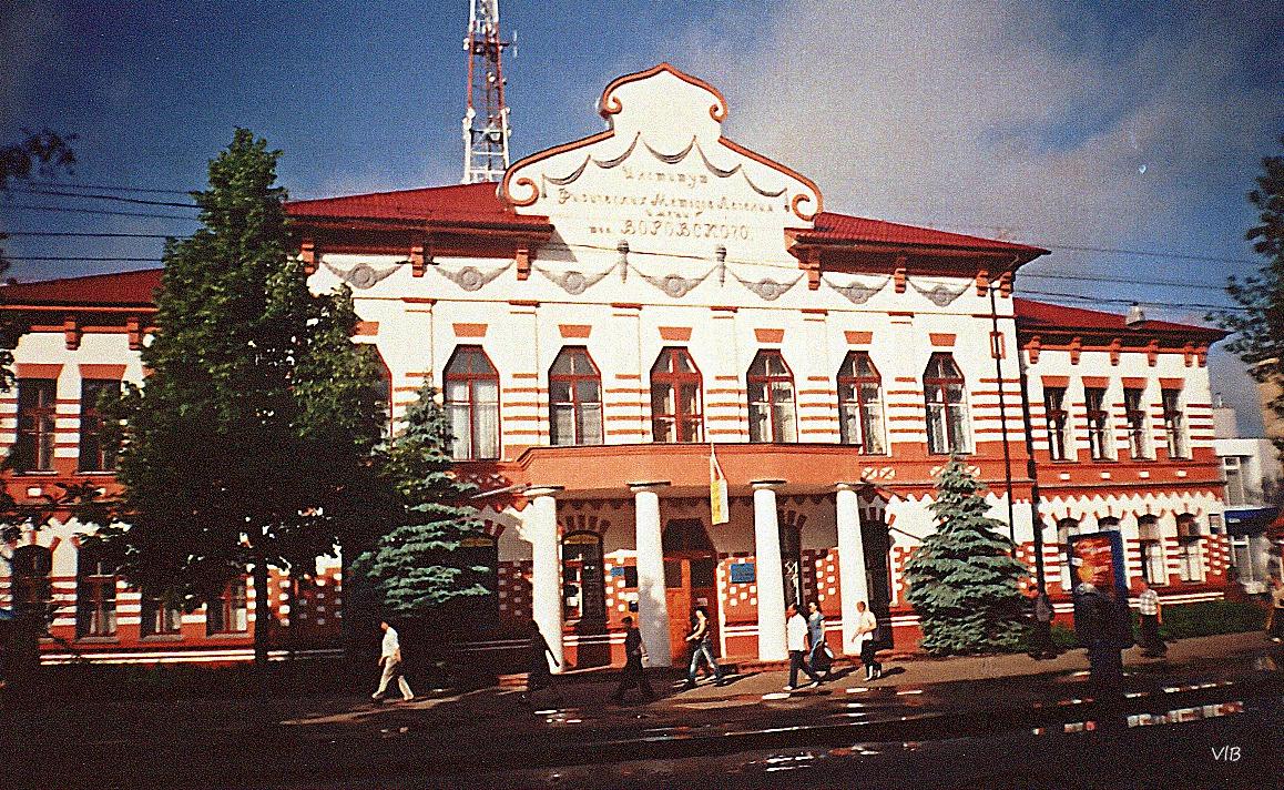 Институт Воровского