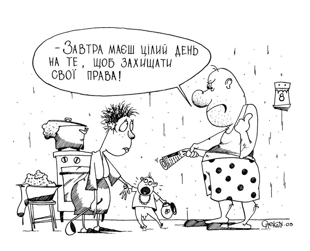 Автор: Юрій Опекан