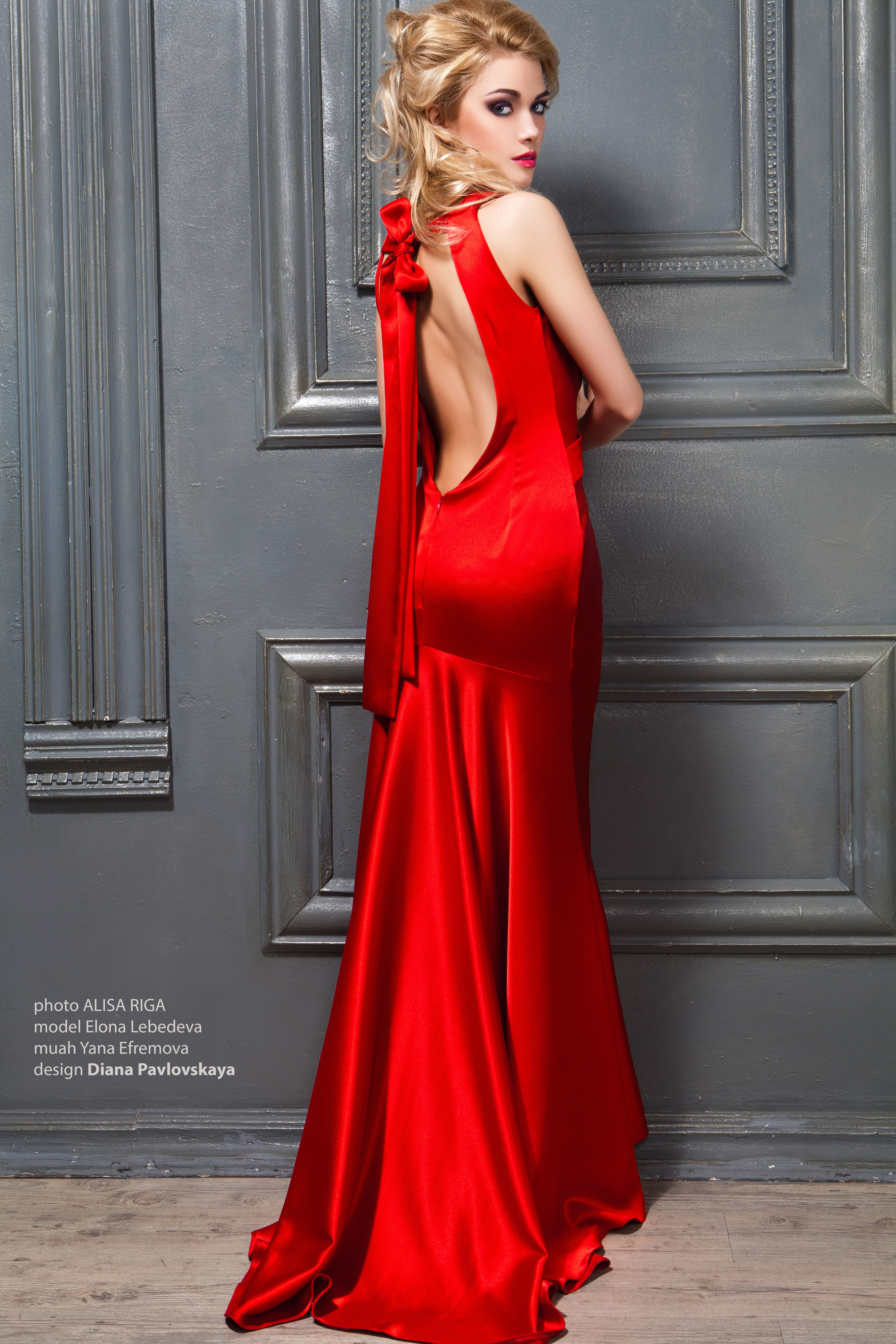 Длинное Красное Платье