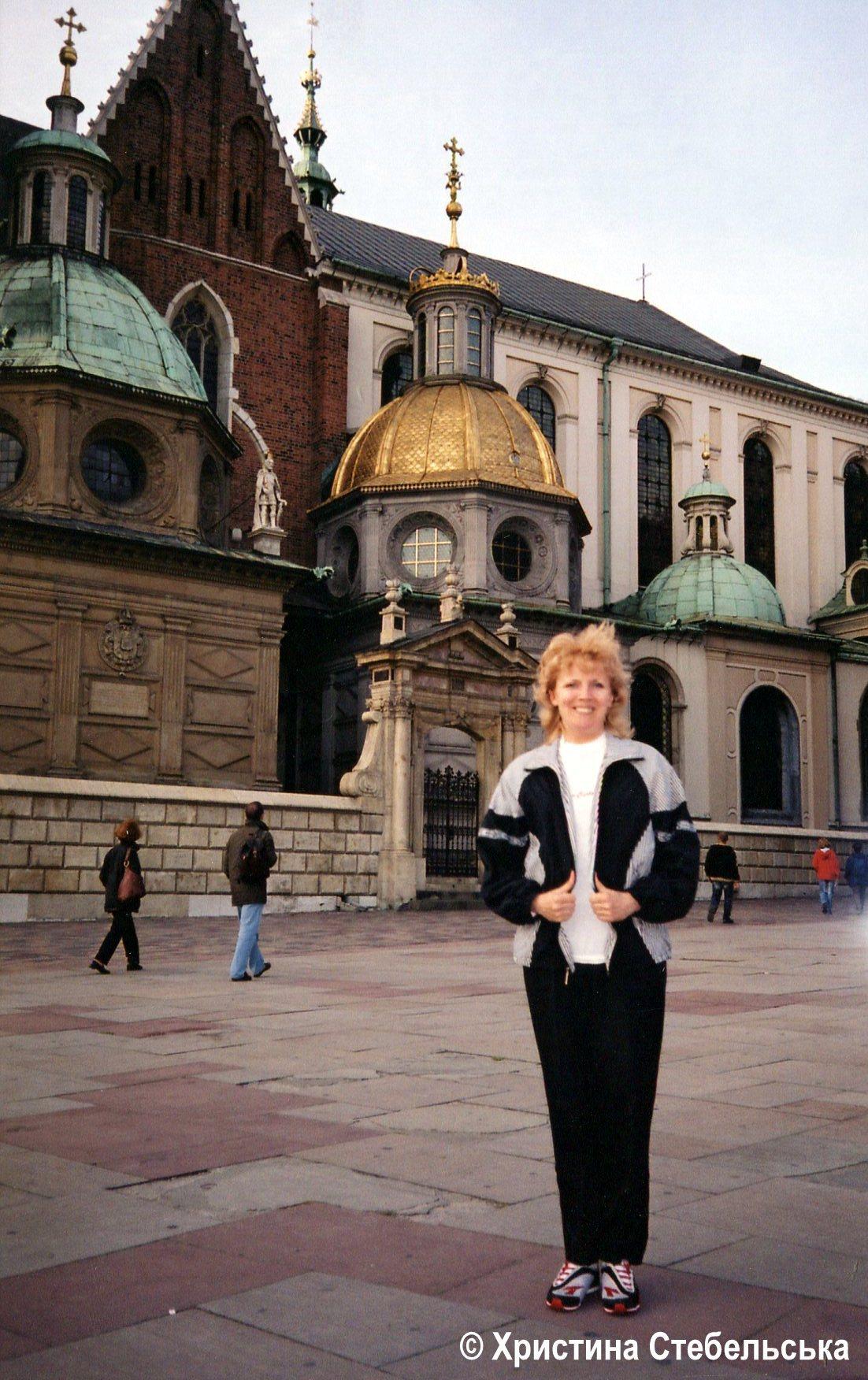 Велич, свобода і простір - за це варто поважати європейців!  Німеччина, серпень 2005 р.