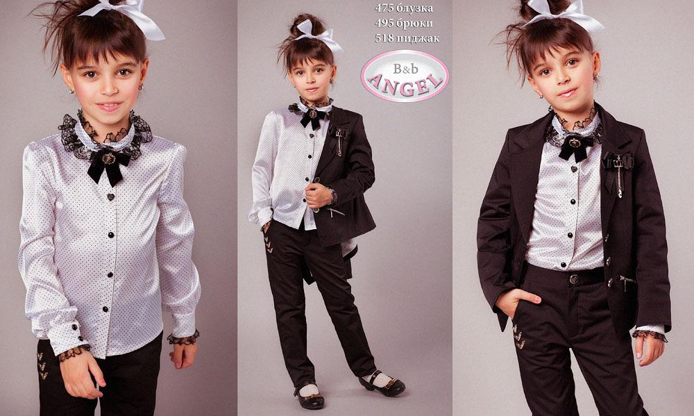 Детская Белая Блузка На 1 Сентября Пенза