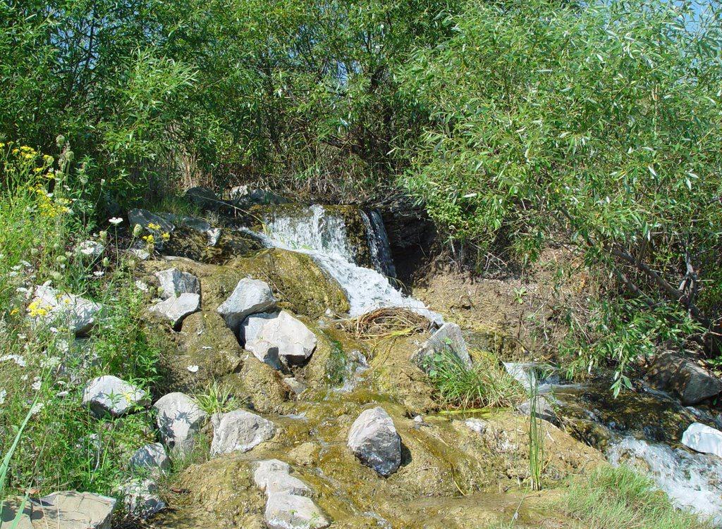 Водопад у ст. Брауновка, Луганская область.