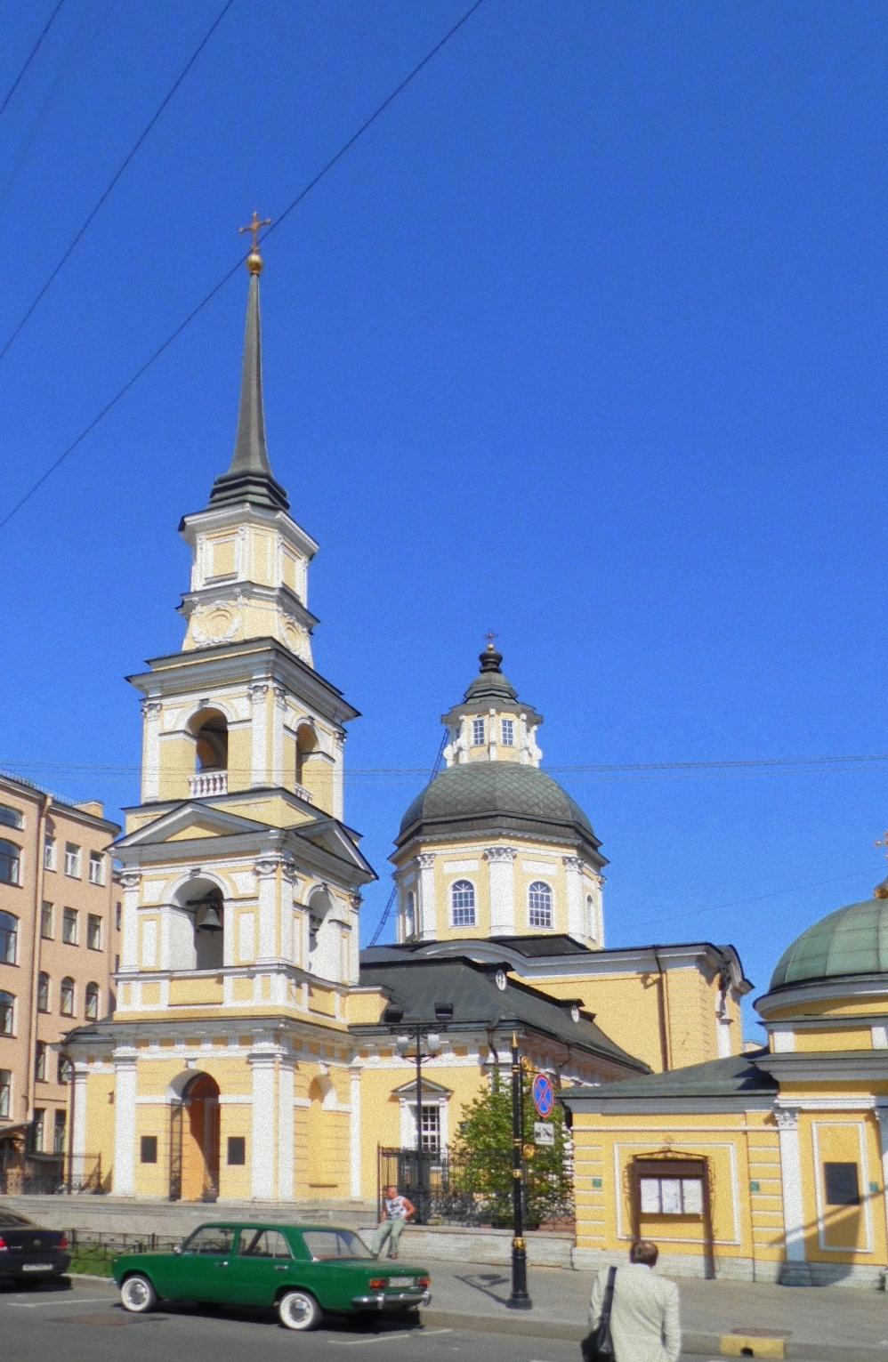 Симеоновская церковь в Санкт-Петербурге