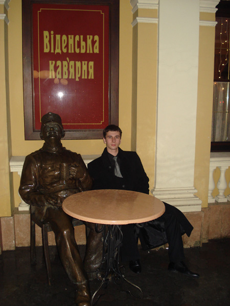 культурный центр Львова...