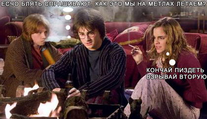 Наконец мы узнали страшную тайну Гарри Поттера!