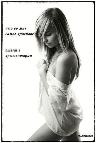 прафу атфетить))))