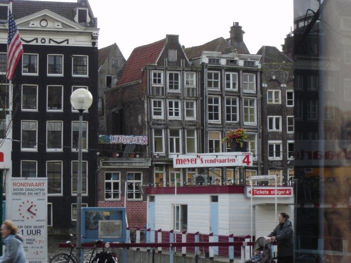 Амстердам - это ребята здорово