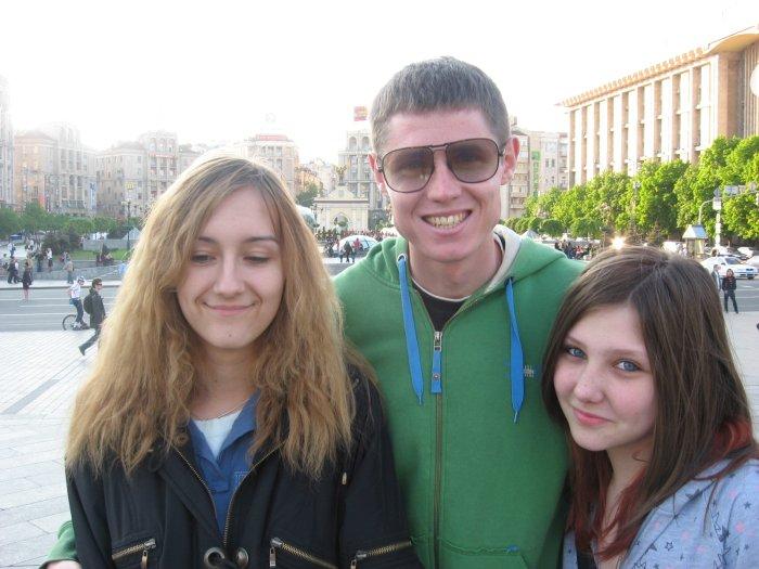 Ленка=*  и Илья - позитивнейший человек :)