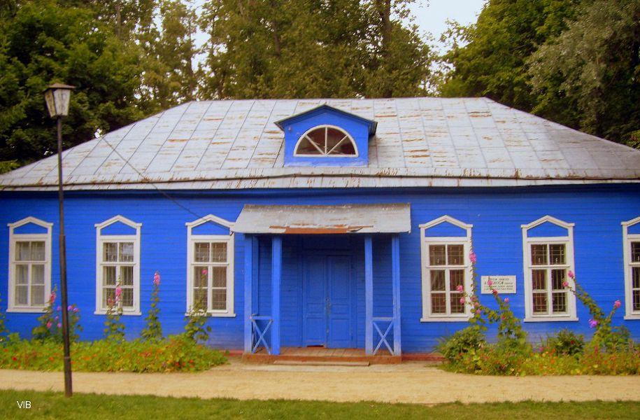 Флигель приусадебный-рабочий кабинет писателя А.К.Толстого