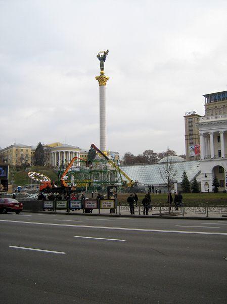 Kyiv EVRO-2012 stryzhem-breem perviy sopt