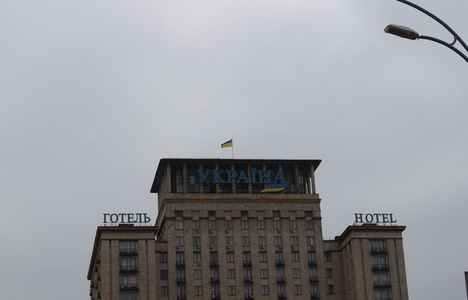 майдан, готель Украина