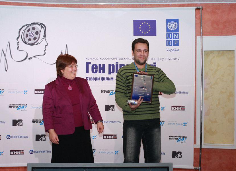 Щасливий переможець однієї з номінацій молодіжного кінофестивалю GenderFilmFest