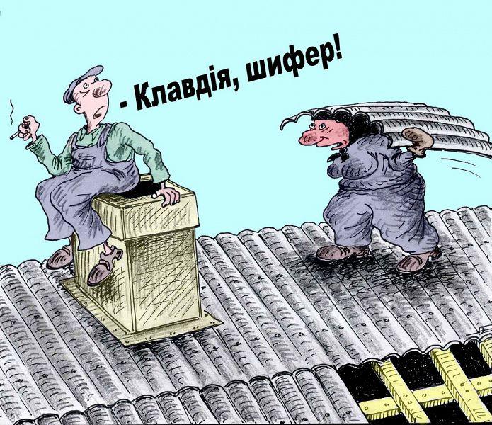 Автор: Олександр Барабанщиков