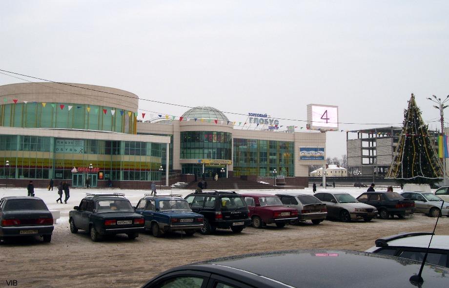 Торговый центр Глобус