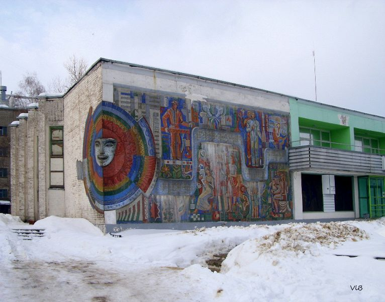 Мозаика на стене ДК