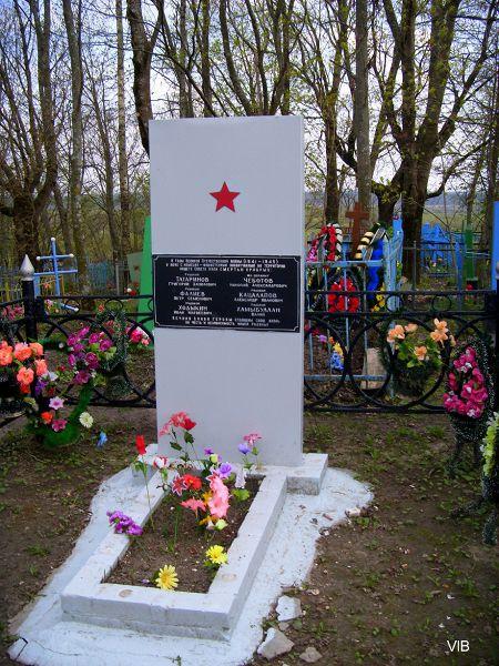 Солдатская могила