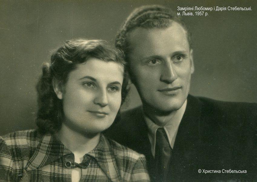 Батьки Христини Стебельської. Любомир і Дарія Стебельські