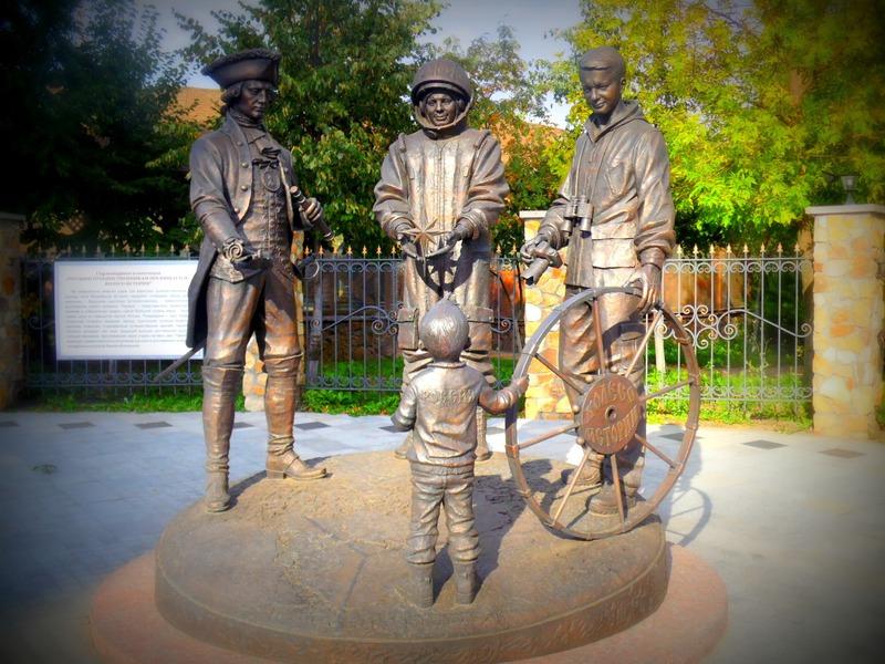 Памятник путешественникам в Орле