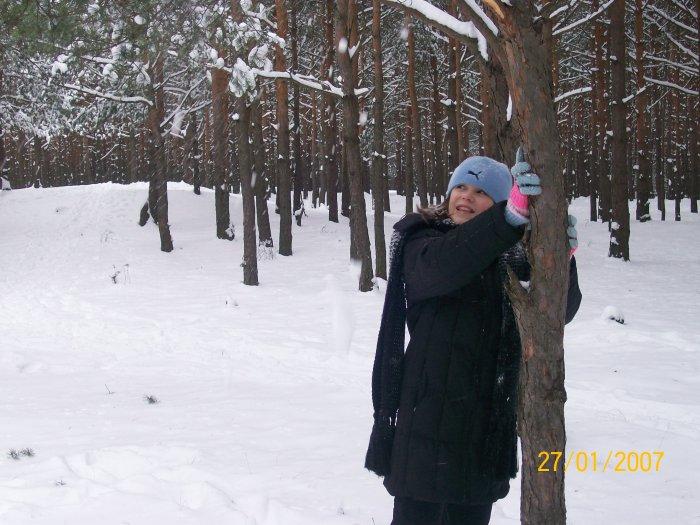 трушу дерево трушу - не трусится