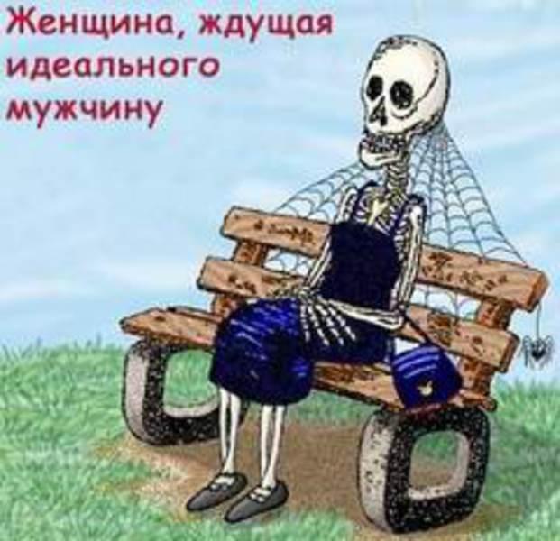 porno-rolik-kak-konchayut-devushki