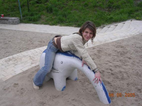 Как сделать из девушки слоненка неприличное фото