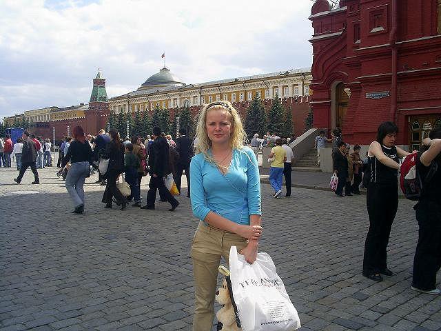 москва forever!!!! :)