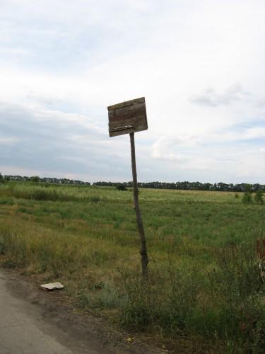 главный Джгунский спортивный стадион