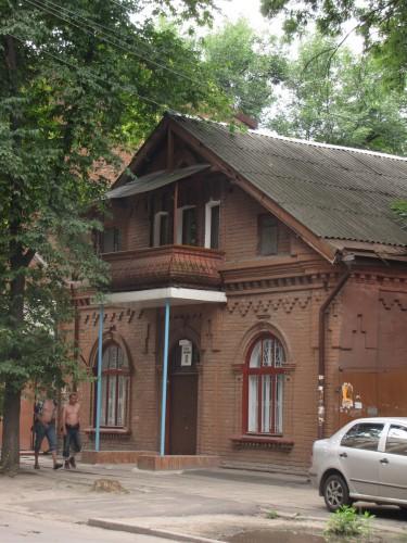 Харків, теперішній час