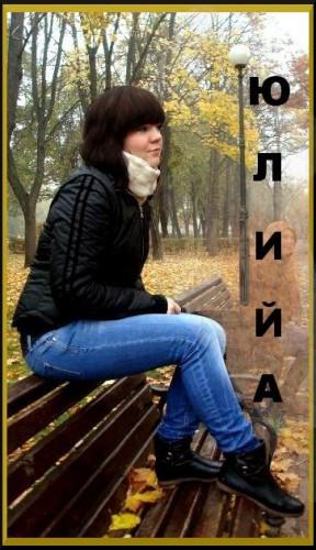 вот такая я сейчас, брюнеточка ))