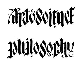 Art & Science - Philosophy. не моє