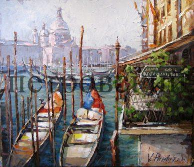 Венеция, Гранд канал