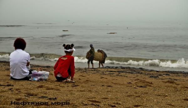 Китай:Желтое море стало черным !