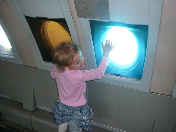 Іл-62. Це віконце - синє...