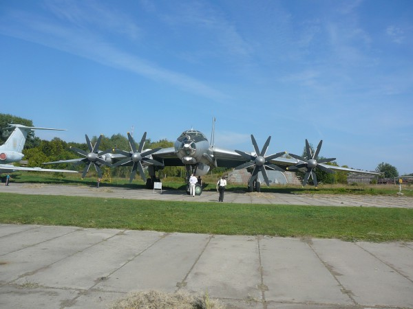 Протичовновий літак Ту-95