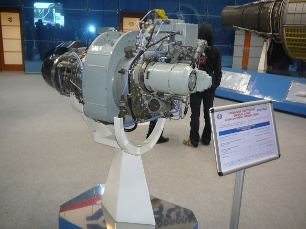 """Газотурбінний двигун АІ-450М виробництва \""""Мотор-Січі\"""""""