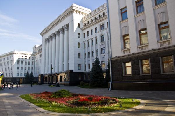 Секретариат Президента Украины