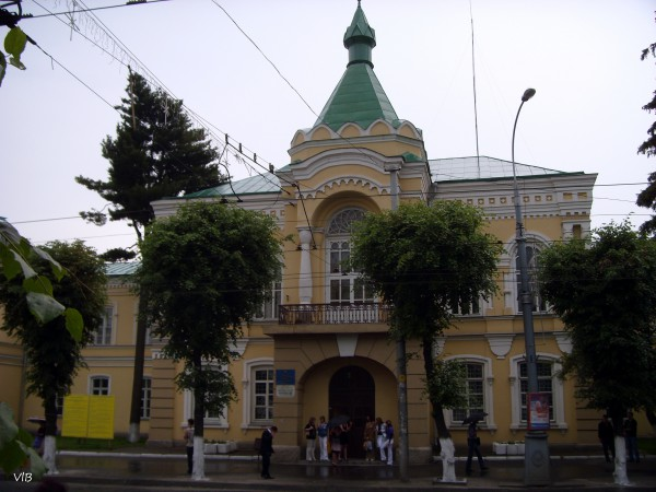 Торговый институт