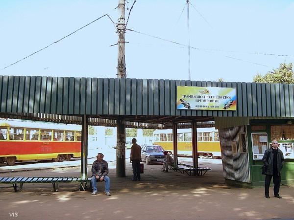 Орловское трамвайное депо