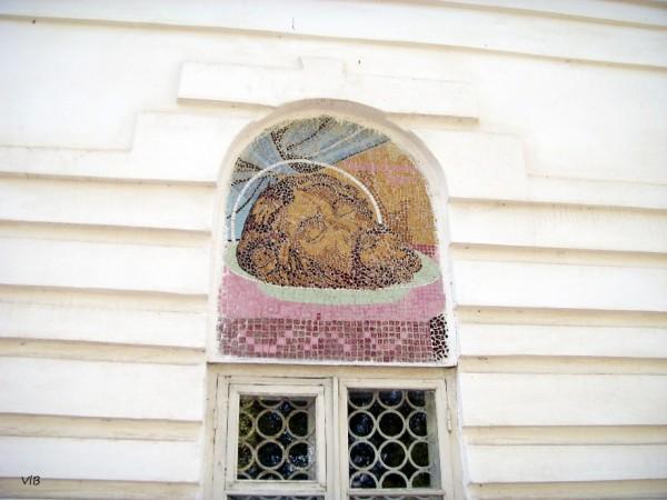 Голова Иоанна Крестителя у входа в Собор