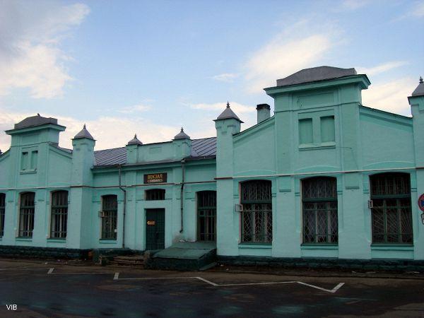 Вокзал станции Суджа