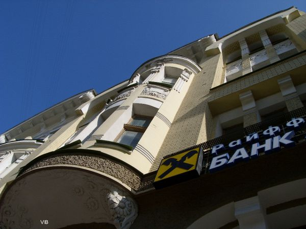 Балконы Раффайзен-банка