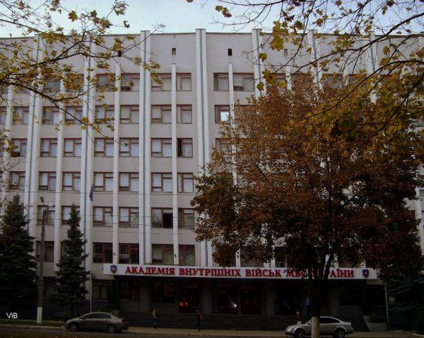 Юридический институт
