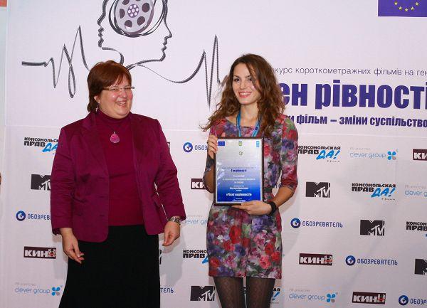 Чарівна переможниця однієї з номінацій молодіжного кінофестивалю GenderFilmFest