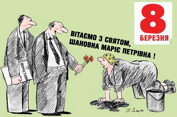 Автор: Петро Сигута