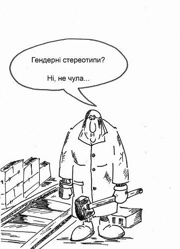 Автор: Олексій Маркевич
