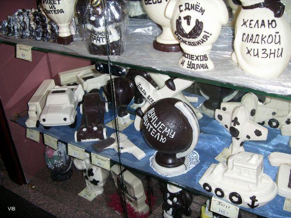 Шоколадные экспонаты