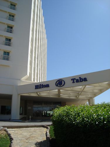 Вход в отель «Хилтон-таба». Между прочем, в начале 2000-х его взорвали террористы.