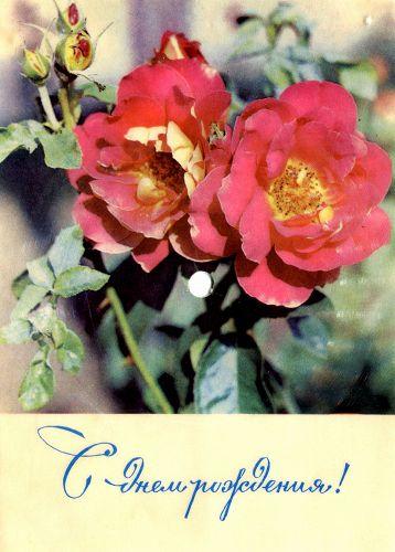 открытка-пластинка