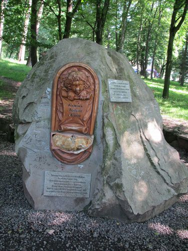 Міський парк Івано-Франківська