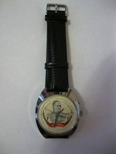 Часы маршал жуков 4500 руб